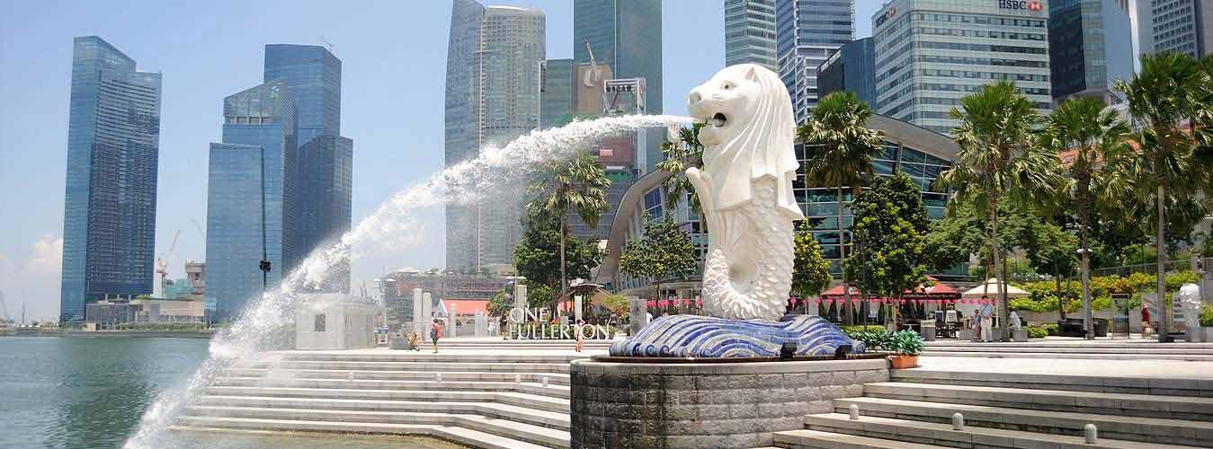 Biểu tượng Singapore